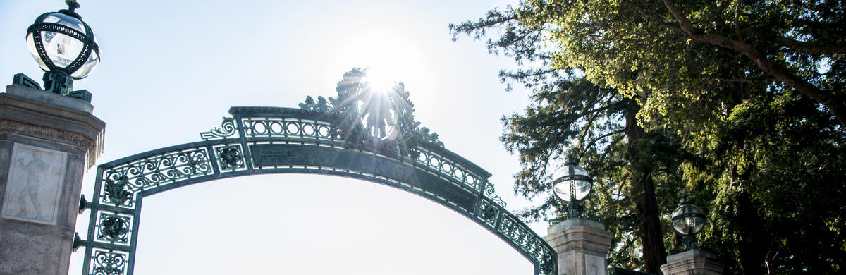 Sather Gate with bright sunlight
